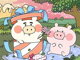猪仔&猪兜 我们的日常