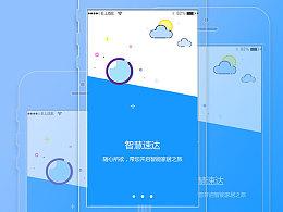 loading页/智能家居/工作随笔/UI设计/