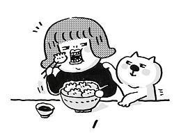 冬至要吃???