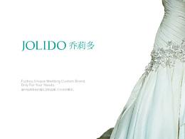 【戊辰设计】JOLIDO