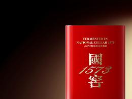 国窖1573-限量版