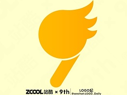 LOGO記出品:ZCOOL x 9th