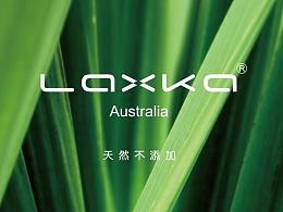 【LAXKA】化妆品品牌VI升级及旗下产品推广设计案例分享