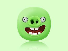 绿色小猪(ps临摹,含源文件)
