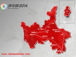 隆重推出2014环中国国际公路自行车赛线路图!!!