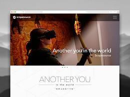 界源科技网页设计