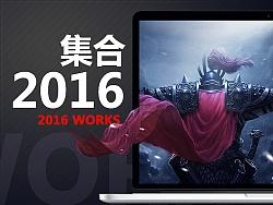 2015-12月-2016-2月