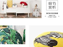 【米印】圆形抱枕详情页设计