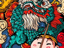 国潮插画系列作品 十二生肖——龙