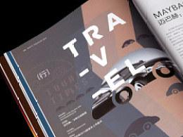 之间设计-旅游时代-杂志设计