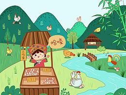 苗瑶民族风格的包装插画