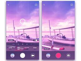 UI设计-拍照界面(2p)