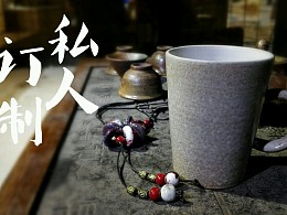 私人订制咖啡杯~分享图