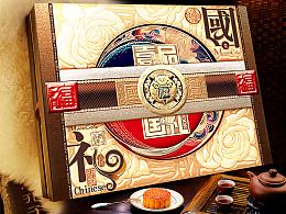 月饼礼盒_食品包装设计_艺鼎鹏