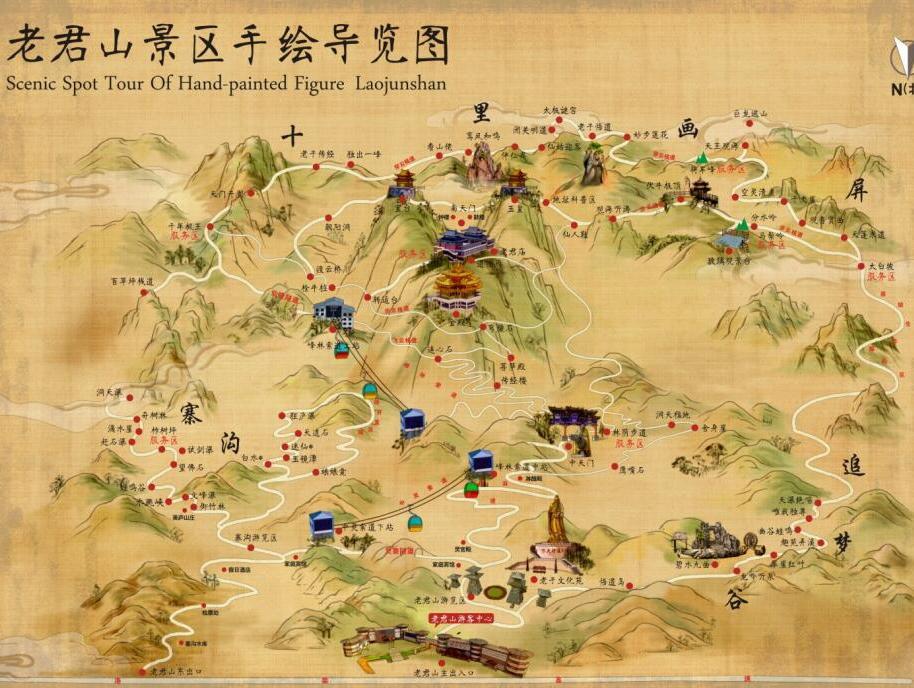 老君山旅游手绘地图——大地手绘【手绘旅游地图,手绘地图设计,手绘