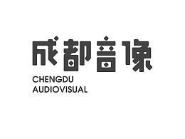 ■■彼安迪 设计2011-2015年标志作品合辑