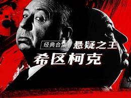 <小p首页轮播banner>第三弹