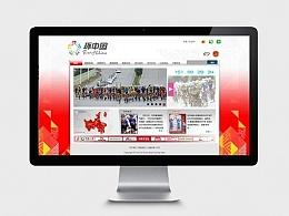 2015环中国国际公路自行车赛官网提升!!