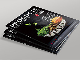 2016年作品(画册四)/产品内刊设计 餐饮美食中餐 菜单 餐牌 菜谱