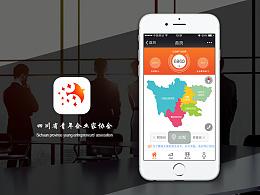 青企协微网站设计(已上线)