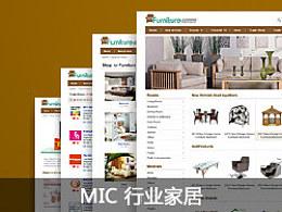 中国制造网mic(电子商务B2B)行业家具网站设计