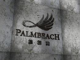 logo材质表现