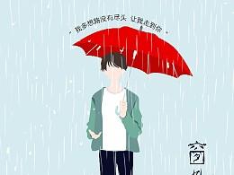 大广赛网易云歌曲海报