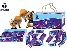 蓝莓系列包装设计(已商用)