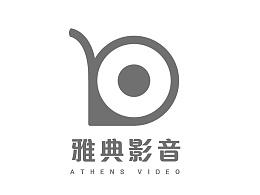 logo设计-雅典影音
