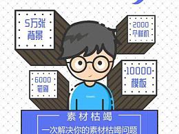 100G设计资源素材免费送