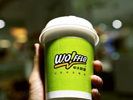 华夫联盟餐饮品牌设计-爱茜茜里旗下-标志设计、VI设计、画册包装、全案策划、轻食、休闲、连锁加盟