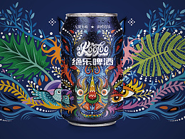 绝乐啤酒包装设计