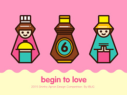 Begin to love