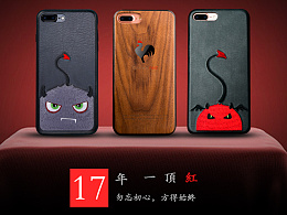 新款刺绣手机壳iphone6/6s/7/  67plus