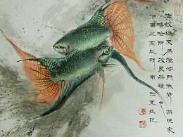 李旭东国画作品《斗鱼》