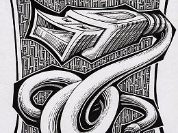 2016年1月    创意图形与创意速写作品