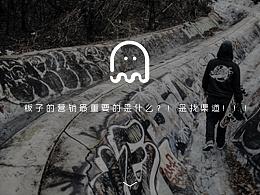 长板中国网页设计练习