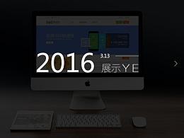2016作品首页展示YE
