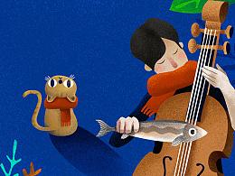 cello romaance