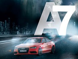 Audi A7 海报