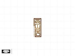 以前做的一些原创Logo……