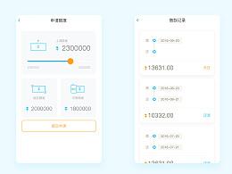 信贷app