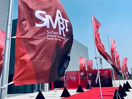 第四届SMART全球饰面技术峰会视觉设计-博邦李圣博作品