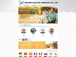 阿里巴巴国际站主页模板- 宠物