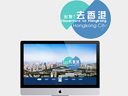 香港城企业站pc端