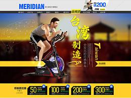 台湾风单车页面