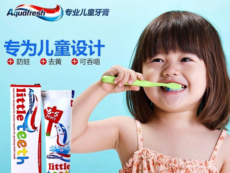 儿童牙膏 婴幼儿牙膏 淘宝详情 母婴 牙齿口腔护理