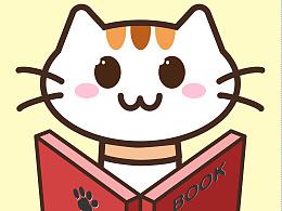 书猫猫logo设计
