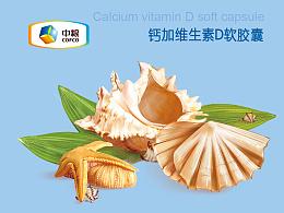 """西林设计""""啪啪啪""""第3炮:中粮的保健产品包装设计"""