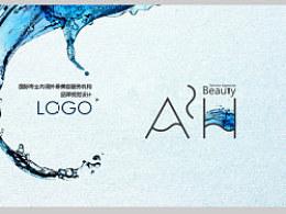 A2H国际专业美容机构品牌视觉表现